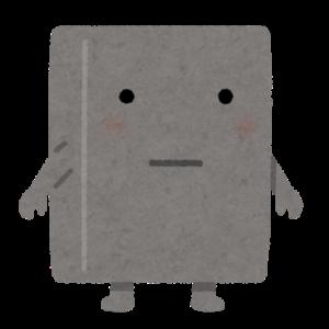 ペンキの落とし方!コンクリートについたペンキを落とす場合とは?