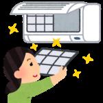 【一人暮らし】エアコン掃除の適切な頻度とは?便利な掃除グッズも紹介!