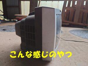 リネットジャパン申し込みを画像付きで解説!